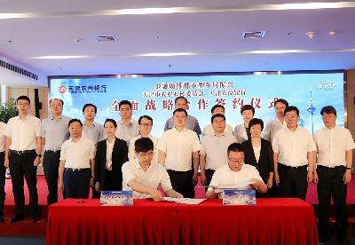 天津农商银行:注入金融活水赋能都市型乡村振兴
