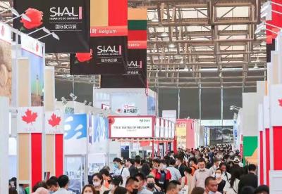 SIAL国际食品展(深圳)10月全球首秀 世界食品产业峰会同期召开