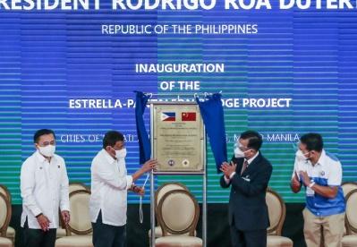 菲律宾总统:中方援建跨河公路桥将进一步巩固两国友好关系