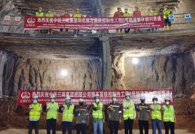 印尼雅万高铁8号隧道顺利贯通