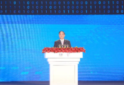 吉利工业互联网平台正式发布