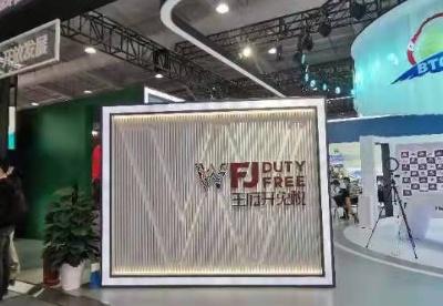 王府井集团:传承服务热忱,数智化开启免税新格局