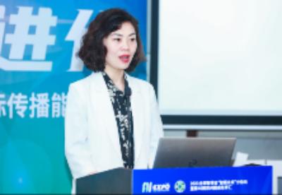 《全球网络空间中的苏州城市形象年度报告(2020-2021)》在苏州发布