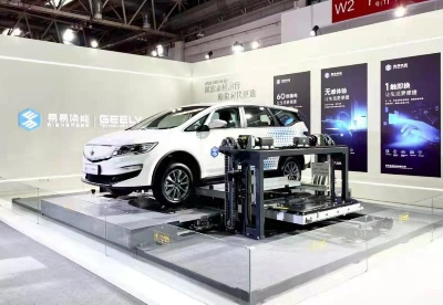易易唤能引领科技换电新模式 重磅亮相2021新能源汽车成果展