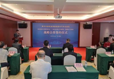 广西防城港建设国家食品安全与营养创新平台培育千亿级大产业
