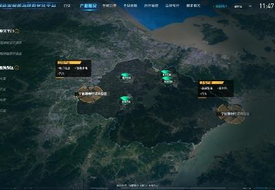 """打造""""接地气""""的工业平台  提供精细化工业土地综合治理宁波模式"""