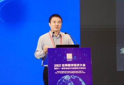 邓泰华:算力基础设施建设是驱动信息高质量发展的基础