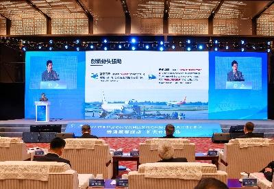 欧亚经济论坛自贸区西安区域专题推介举行