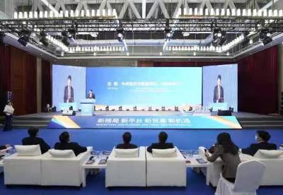 2021RCEP区域(山东)国际合作交流会——感知新山东·临沂专场活动举行
