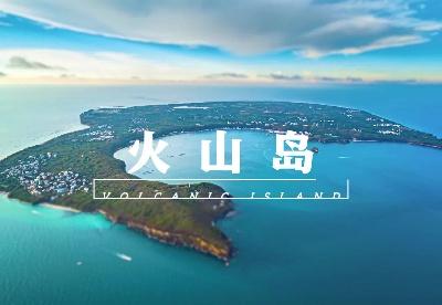 丝路古港、潮美北海,欢迎您!