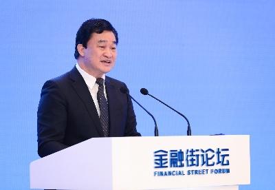 """田舒斌:新华社着力搭建""""一带一路""""金融减贫信息桥梁"""