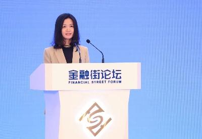 百度集团副总裁袁佛玉:科技创新在三方面助力金融机构发展普惠金融