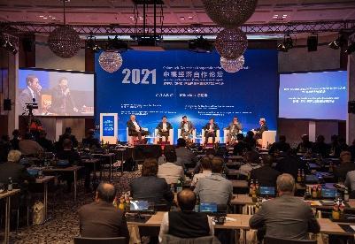 中德经济合作论坛在德国慕尼黑举行