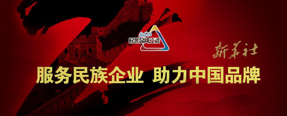 http://www.globalcfb.com/cnt_35.html
