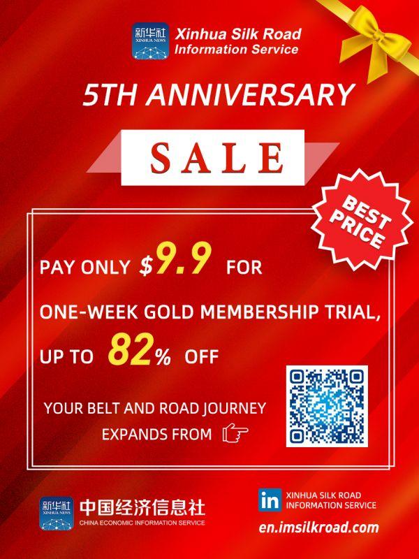 Xinhua Silk Road sales promotion
